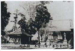 金蔵院の昔2