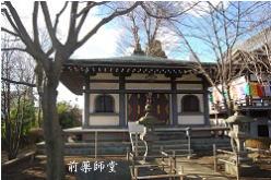 金蔵院の昔3